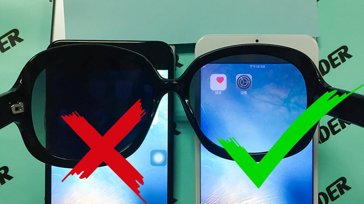 the iPhone screen with polarized sunglasses.jpg